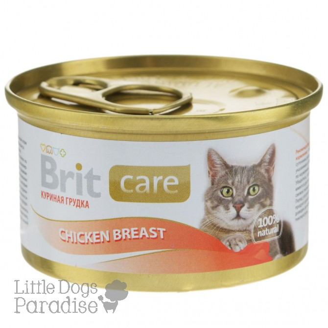 Brit Care Cat Chicken Breast