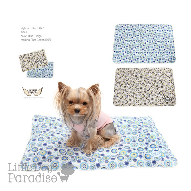Sionne Pawz Compact Cooling Mat