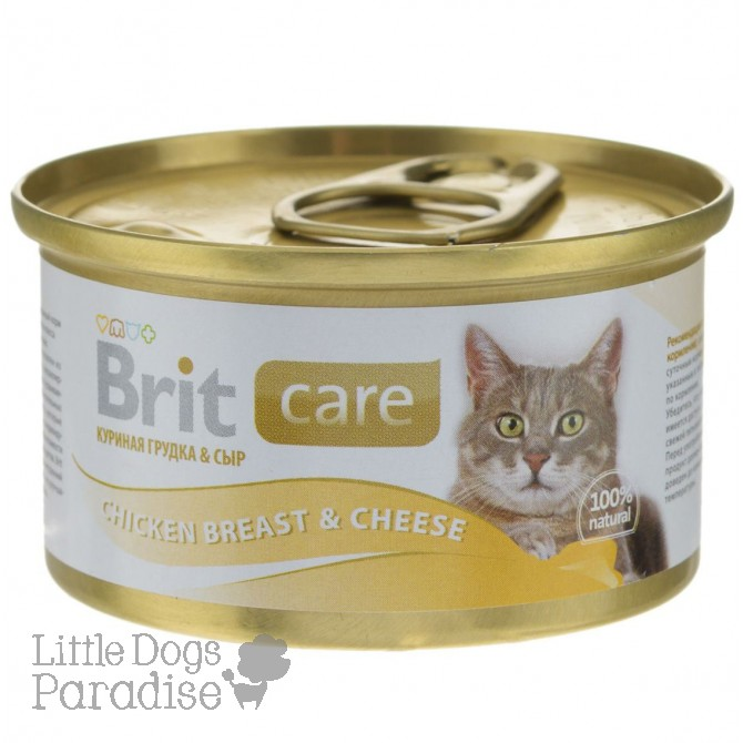 Brit Care Cat Chicken Breast & Cheese